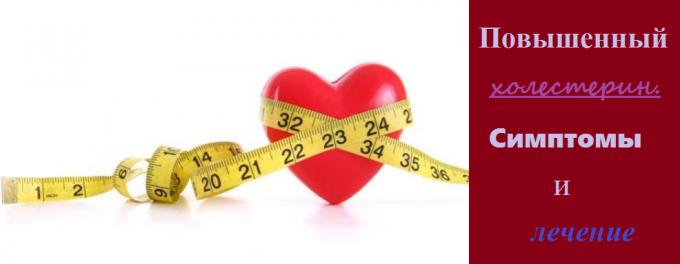 Нормы сахара и холестерина и крови у мужчин