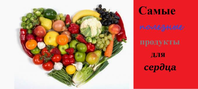 самые полезные продукты питания для здоровья мужчин