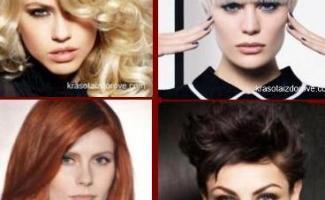 Прически и укладки волос 20012- 2013